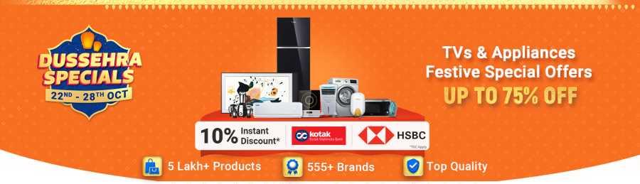 Flipkart Dussehra Special Sale Offers 2020