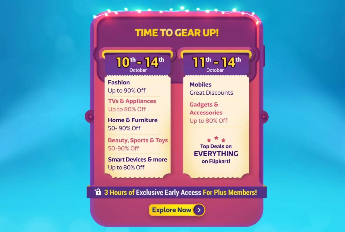 big-billion-day-schedule