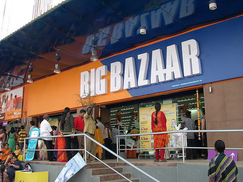 India Desire   Big Bazaar Missed Call Offer   Get Free Rs 100 Off Coupon On ee64652aecaa4