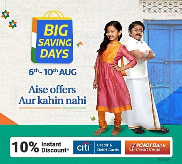 Flipkart Big Saving Days [6th To 10th August 2020]: Great Offers On Mobiles, Electronics, Fashion & Home Appliances + CITI & ICICI Bank Offer