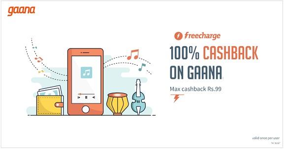 Gaana App Freecharge Offer: Flat 100% Cashback At Gaana App