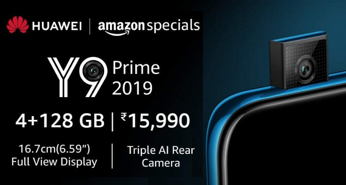 Huawei Y9 Prime 2019 Amazon Price @Rs 15990: Next Sale Date 7th Aug