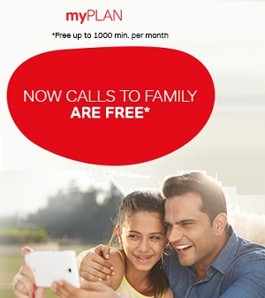 Airtel MyPlan Offer: Get Free 1000 Mins Every Month + Share Your Plan With  Family At Rs. 199 Per Year