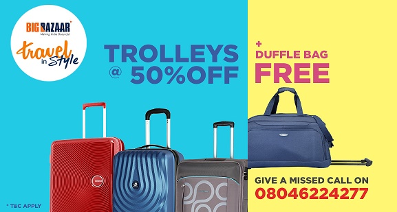 India Desire   Big Bazaar Travel In Style   Buy Trolleys At 50% Off Price f2e2503806abd