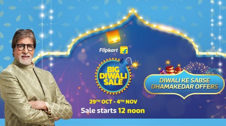 India Desire : Flipkart Big Diwali Sale 2020 Offers List 29th Oct To 4th Nov: 90% Off Festive Mobile Deals+Bank Cards Discount