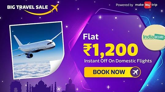 e050f7f8d Flipkart Flight Booking Offer   Get Flat Rs 1200 Off On Domestic Flight  Booking  5th To 6th Jan 2019