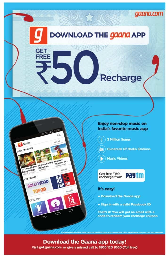 free coupons on recharge