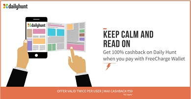 Freecharge Dailyhunt Offer : 90% Cashback At Dailyhunt E