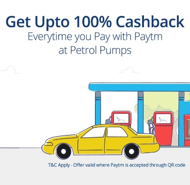 Petrol Pumps Fuel Bill Payment Offer: Upto Rs 125 Cashback