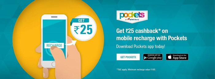 icici mobile recharge coupon code