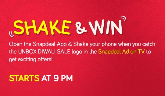 7bf182f0021 Snapdeal Shake   Win Contest   Shake Your Phone To Get Exciting Offers