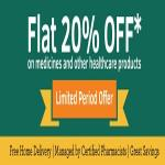 India Desire : 1Mg Coupons & Offers : Flat 50% Off + 10% Cashback On Medicines [Diwali Special]
