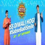 India Desire : Shopclues Maha Bharat Diwali Sale 20- 28th Sep 2017 : Up To 80% Off Diwali Offers