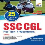 India Desire : Buy 25 Practice Sets SSC CGL Tier I Workbook 2nd Revised Edition at Rs. 108 from Amazon [MRP Rs 240]