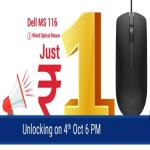 India Desire : 2GUD Re 1 Flash Sale- Buy Dell MS116 Wired Optical Mouse At Re 1 Only [4th Oct @6PM]