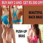 India Desire : Zivame Coupons Jan 2016: Zivame Buy 2 Bra & Get Rs 500 Off