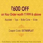 India Desire : Firstcry OCT600FLAT : Flat Rs 600 OFF on Order Worth Above Rs 1999