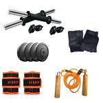India Desire : Buy AURION BRAND NEW DUMBBELLS SET WITH 12 KG + ANKLE WEIGHT(1 KG X 2 ) GYM ACCESSORIES at Rs. 385 from Amazon [MRP Rs 1298]