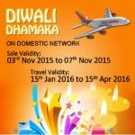India Desire : Air India Diwali Dhamaka Sale: Book Flight Tickets At Rs. 1777 Only