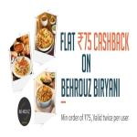 India Desire : Behrouz Biryani Freecharge Offer : Get Flat Rs. 75 Cashback On Behrouz Biryani With Freecharge