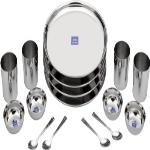 India Desire : Flipkart Steal Deal : Buy Bhalaria Pack of 16 Dinner Set At Rs. 679 from Flipkart [MRP Rs 1499]