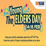 India Desire : Big Bazaar The Young Elders Day Sale : Register & Get Rs 200 Discount Coupon [14th To 16th Feb]