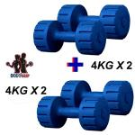 India Desire : Buy Bodygrip COMBO32KG PVC Dumbbell Set Combo (Blue) at Rs. 400 from Amazon