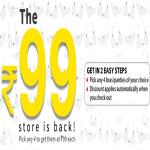 India Desire : Clovia Weekend Offer: Buy 4 Bras/Panties At Rs 99 Each