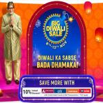 India Desire : Flipkart Big Diwali Sale 2020 Offers List 8th To 13th Nov: 90% Off Festive Mobile Deals + 10% Bank Cards Discount