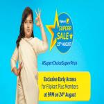 India Desire : Flipkart Superr Sale On 25th August: Great Deals On Mobiles & Top Brands + Extra 10% Off Using HDFC Cards #SuperrChoiceSuperrPrice