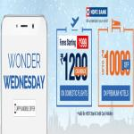 India Desire : Goibibo Wonder Wednesday Offer : Flat Rs 1200 Cashback On domestic Flights Through HDFC Credit Card Between 3 Pm To 10 Pm Today