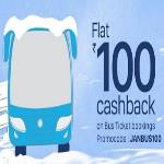 India Desire : Paytm BUSFEB100 : Get Flat Rs 100 Cashback on Bus Ticket Bookings