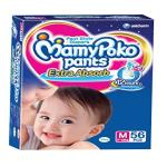 India Desire : Buy Mamy Poko Small Size Baby Diapers 42 count at Rs. 227 from Amazon [MRP Rs 499]