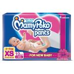 India Desire : Buy Mamy Poko Pant Style Extra Small Size Diapers (10 Count) At Rs. 64 from Amazon [Save Rs 35]