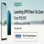 India Desire : Buy Oppo Reno 10X Zoom (6GB/128GB) From Rs 24990 At Flipkart [Flat Rs 12000 Off On Prepaid Order]