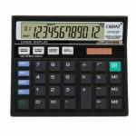 India Desire : Snapdeal: Get Upto 40% Off On Orpat Calculators Starting From Rs 165 Only