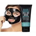 India Desire : Buy Paper Plane Design Charcoal Face Mask Peel Off Blackhead - Activated Bamboo Charcoal Mask Cream- 60 ml at Rs. 99 from Amazon