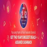 India Desire : Paytm 12.12 Festival Sale: Get Assured Cashback At Various Store On Paying Via Paytm