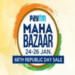 India Desire : Paytm Republic Day Sale 24th to 26th Jan 2017 : Get Upto 80% Off on Top Brands + Huge Cashback