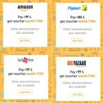 India Desire : Buy Amazon, Flipkart, Bookmyshow & More Gift Vouchers Worth Rs 100 At Rs 80 From Scantastic