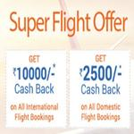 India Desire : Get Rs 2500 Cashback on Domestic Flight Bookings & Rs 10,000 Cashback On Internatonal Flight Bookings