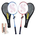 India Desire : Buy Silver's SIL-970 COMBO2 Badminton Kit at Rs. 469 from Amazon [Flat 58% Off]