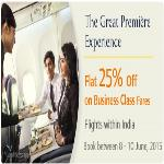 India Desire : Jet Airways The Great Premiere Experience: Get 25% Off On Business Class Ticket Booking From Jet Airways