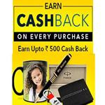 India Desire : Buy Any Product & Get Rs. 500 Cashback From Printvenue