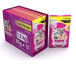 India Desire : Amazon Loot Deal: Buy Whiskas Wet Meal Kitten - Cat Food Chicken in Gravy, 85g - Pack of 12 at Rs. 30 [Regular Price Rs 345]