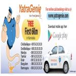 India Desire : Yatragenie Free Cab Booking For First 6 Km In Karnataka