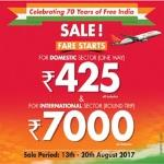 India Desire : Air India Freedom Sale 2017 : Book Domestic Flights From Rs 425 & International Flights From Rs 7000