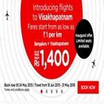 India Desire : Airasia Inauguration Offer : Pay Rs.1 km From Bengaluru to Vishakhapatnam Inauguration Offer for Rs. 1400.