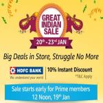 India Desire : Amazon Great Indian Sale Offers 20th-23rd January 2019: Mobile Deals + Extra 10% HDFC Discount