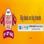 India Desire : Amazon Great Indian Sale Offers 20th- 22nd January 2017: Best Mobile Deals + 15% Extra SBI Discount